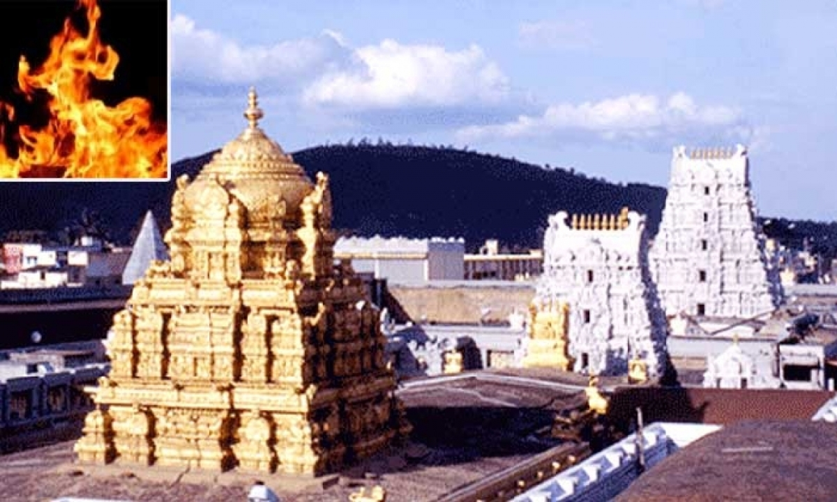 A Massive Fire Broke Out In Tirumala-TeluguStop.com