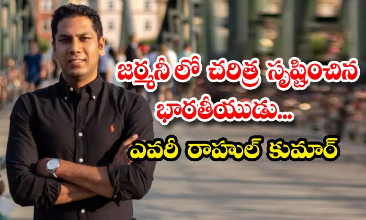 First Indian Origin Man Rahul Kumar Win City Parliamentary Election Germany-TeluguStop.com