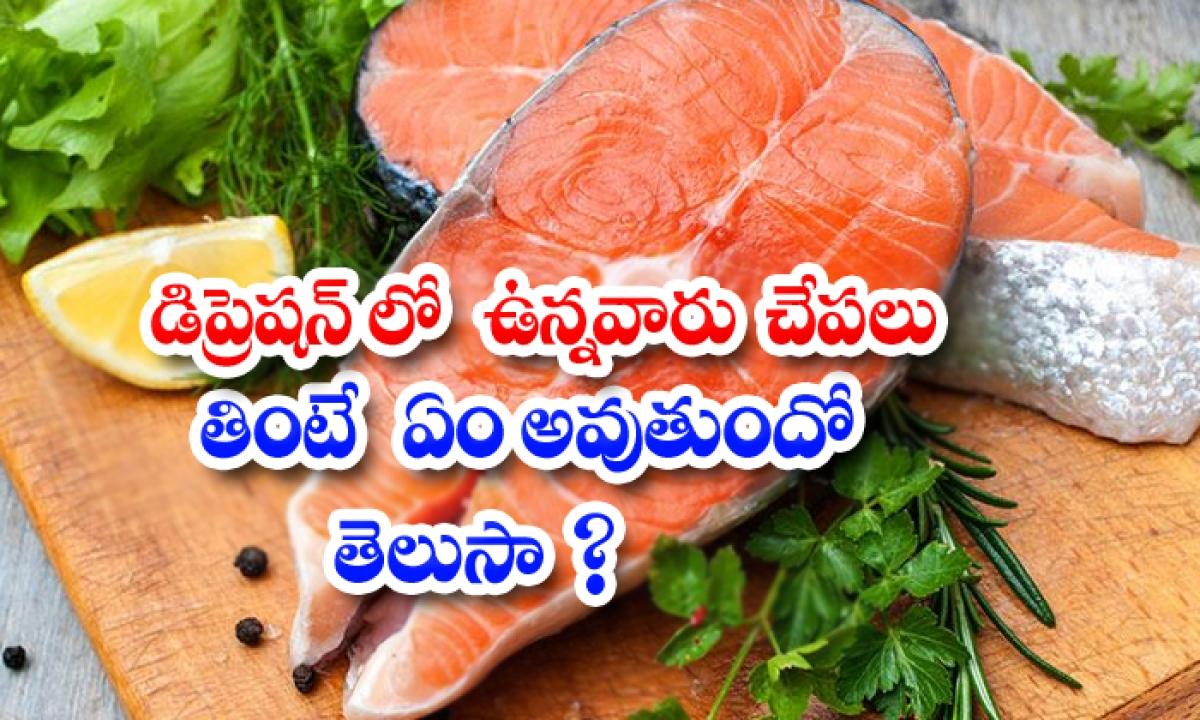 Fish Helps To Reduce Depression-TeluguStop.com