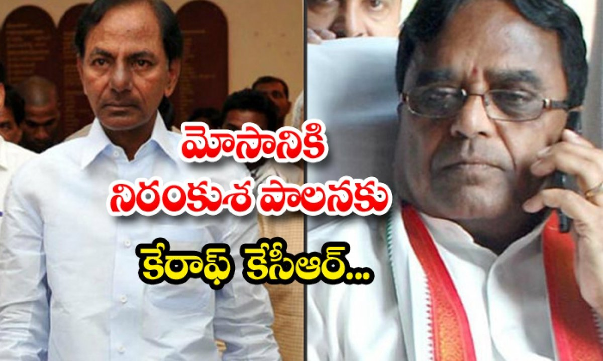 Sensational Comments By A Former Congress Minister On-TeluguStop.com
