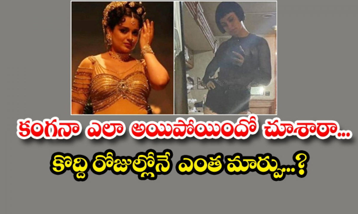 Kangana Ranauts Incredible Transformation In Thalaivi Dhaakad-కంగనా ఎలా అయిపోయిందో చూశారా.. కొద్దిరోజుల్లోనే ఎంత మార్పు-Latest News - Telugu-Telugu Tollywood Photo Image-TeluguStop.com