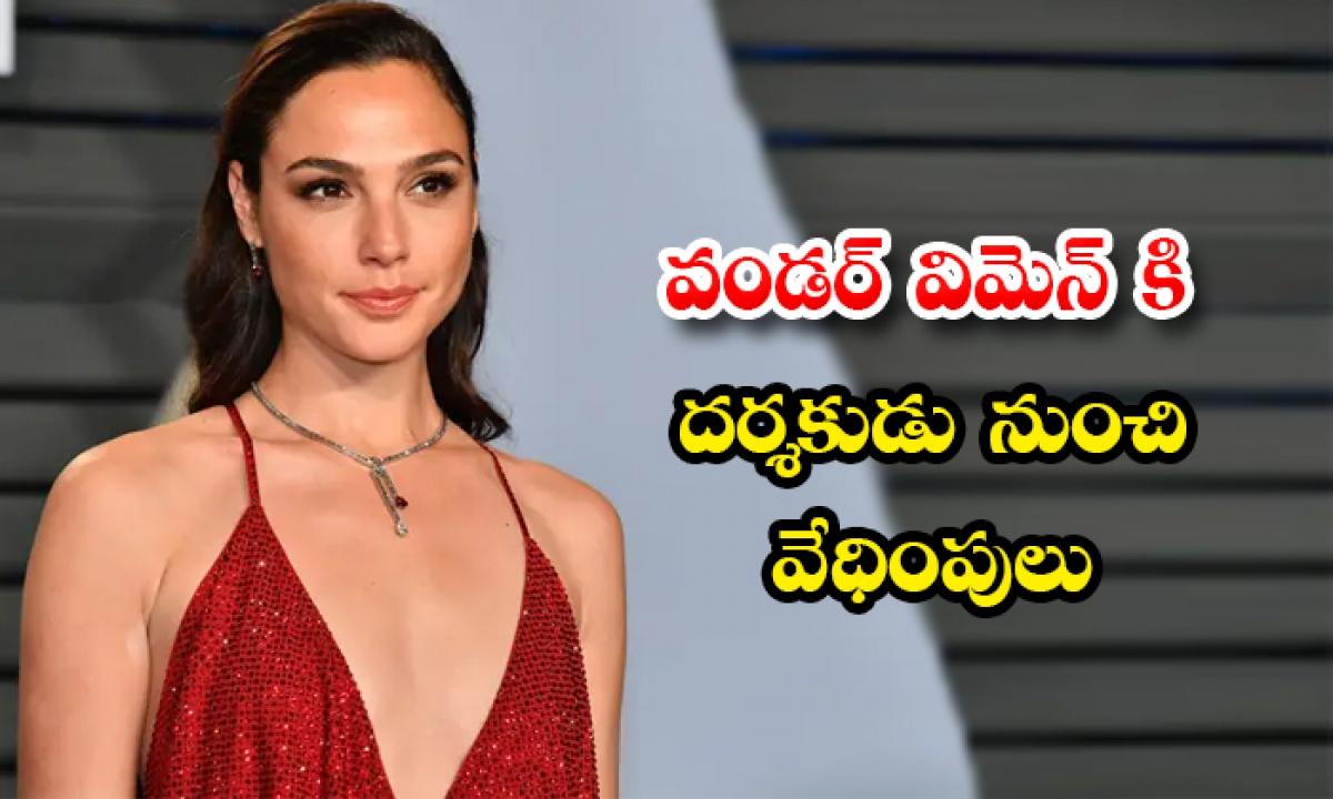 Gal Gadot Faces Waves Of Racist Harassment From Director Joss Whedon-వండర్ విమెన్ కి దర్శకుడు నుంచి వేధింపులు-Latest News - Telugu-Telugu Tollywood Photo Image-TeluguStop.com