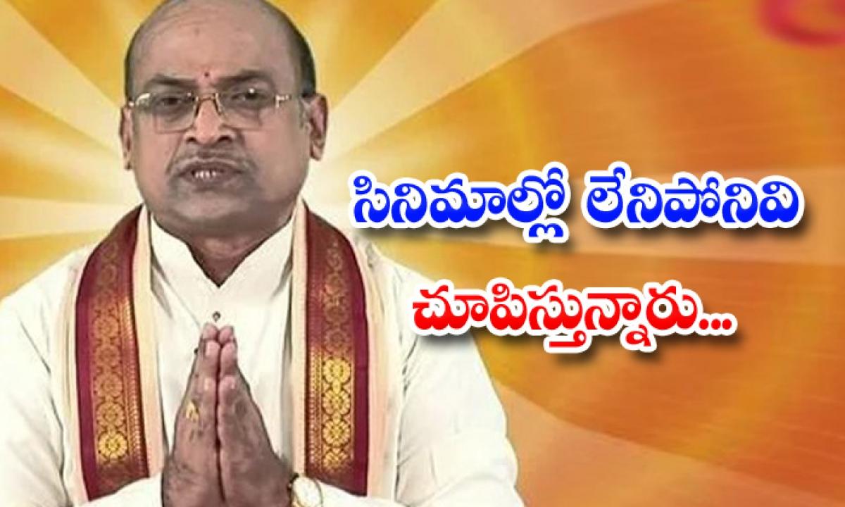 Garikapati Narasimha Rao Sensational Comments On Mythological Movies-సినిమాల్లో లేనిపోనివి చూపిస్తున్నారు…-General-Telugu-Telugu Tollywood Photo Image-TeluguStop.com