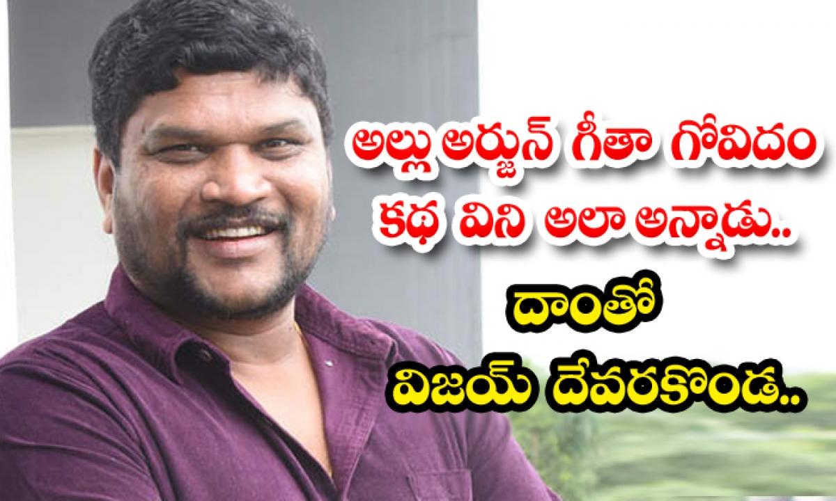 Telugu Director Parasuram About Allu Arjun Comments On Geetha Govindam Movie Script-TeluguStop.com