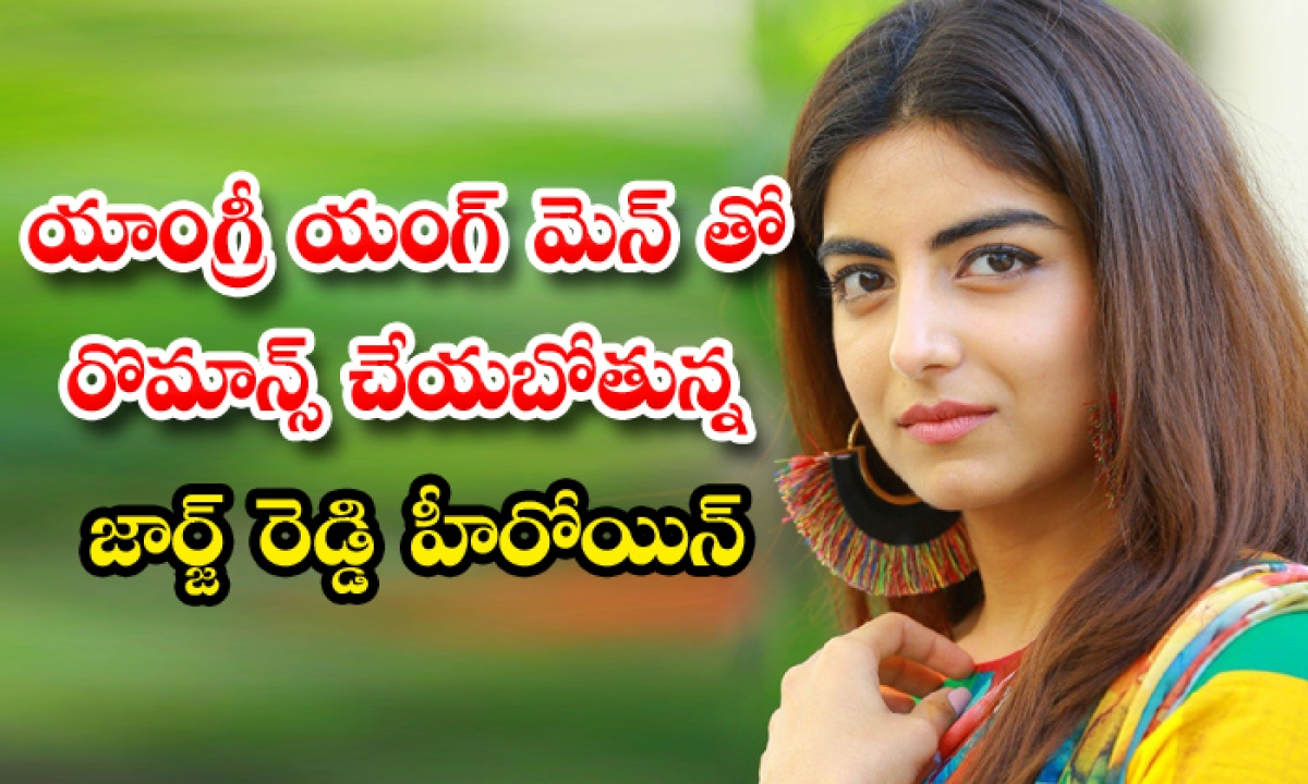 Rajasekhar Romance With Bollywood Beauty-TeluguStop.com