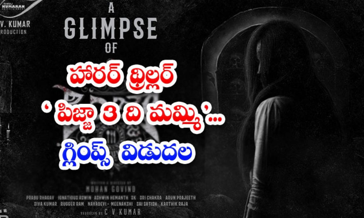 Horror Thriller Pizza 3 The Mummy Starring Ashwin Kakumanu As The Hero 3-హారర్ థ్రిల్లర్ 'పిజ్జా 3 ది మమ్మీ' .. గ్లింప్స్ విడుదల-General-Telugu-Telugu Tollywood Photo Image-TeluguStop.com