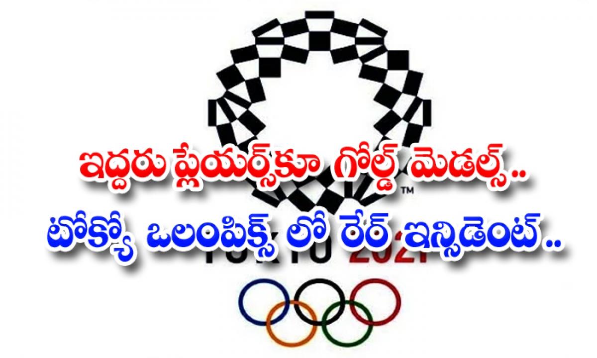 Gold Medals For Two Players Rare Incident At Tokyo Olympics-ఇద్దరు ప్లేయర్స్కూ గోల్డ్ మెడల్స్.. టోక్యో ఒలింపిక్స్లో రేర్ ఇన్సిడెంట్..-General-Telugu-Telugu Tollywood Photo Image-TeluguStop.com