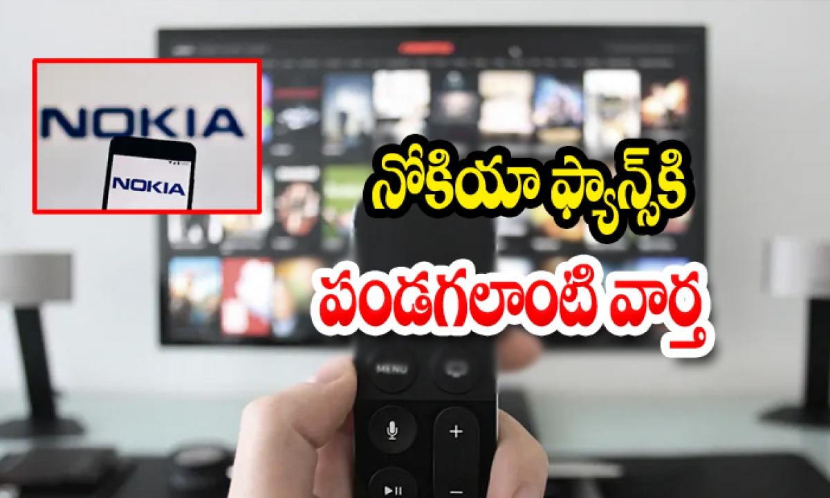 Good Update From Nokia For Nokia Customers-నోకియా ఫ్యాన్స్కు పండగ లాంటి వార్త-General-Telugu-Telugu Tollywood Photo Image-TeluguStop.com