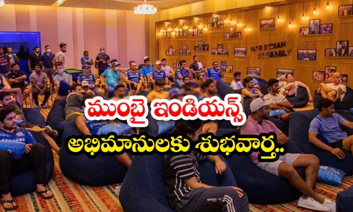 Good News For Mumbai Indians Fans-TeluguStop.com