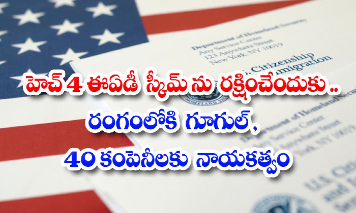 Google Leads Top Us Tech Giants To Seek Work Permits For Spouses Of H 1b Visa Holders 4-TeluguStop.com
