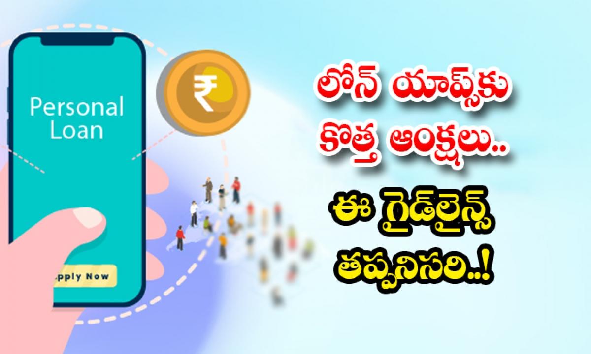 Google Cracksdown New Guidelines To Personal Loan Apps In India-లోన్ యాప్స్కు కొత్త ఆంక్షలు.. ఈ గైడ్లైన్స్ తప్పనిసరి..-General-Telugu-Telugu Tollywood Photo Image-TeluguStop.com