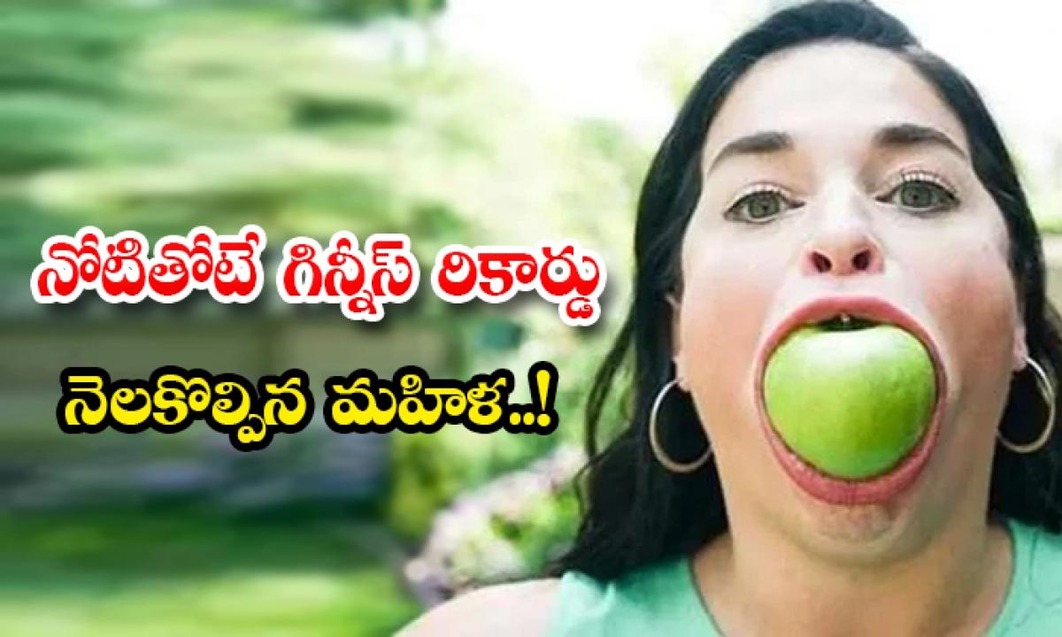 Guinness World Record Breaking Woman With A Mouth-నోటితోటే గిన్నీస్ రికార్డు నెలకొల్పిన మహిళ..-General-Telugu-Telugu Tollywood Photo Image-TeluguStop.com