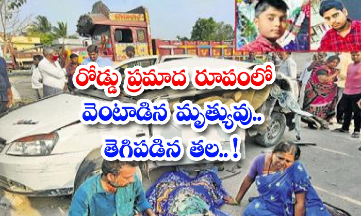 Terrible Road Accident The Head Of A Severed Young Man-TeluguStop.com