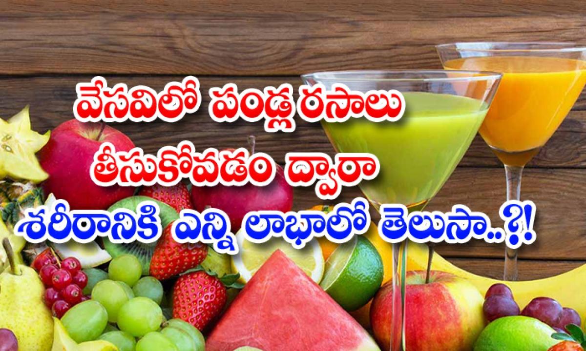 Health Benefits Of Drinking Fruit Juices Summer Season-TeluguStop.com