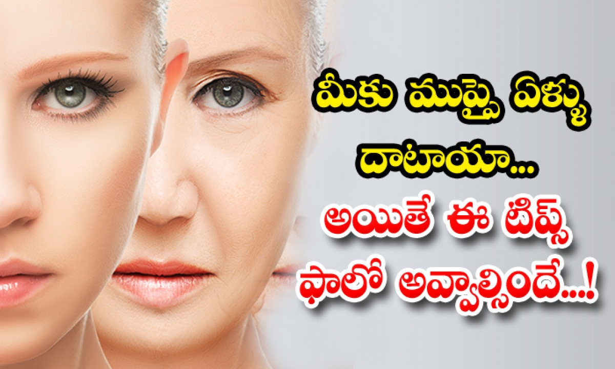 30 Years Passed People Should Definitely Follow These Healthy Tips-మీకు ముప్పై ఏళ్లు దాటాయా.. అయితే ఈ టిప్స్ ఫాలో అవ్వాల్సిందే-Latest News - Telugu-Telugu Tollywood Photo Image-TeluguStop.com