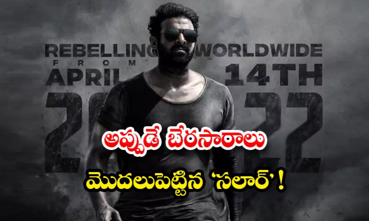 Prabhas Salaar Movie Latest Update-అప్పుడే బేరసారాలు మొదలుపెట్టిన సలార్' -Latest News - Telugu-Telugu Tollywood Photo Image-TeluguStop.com
