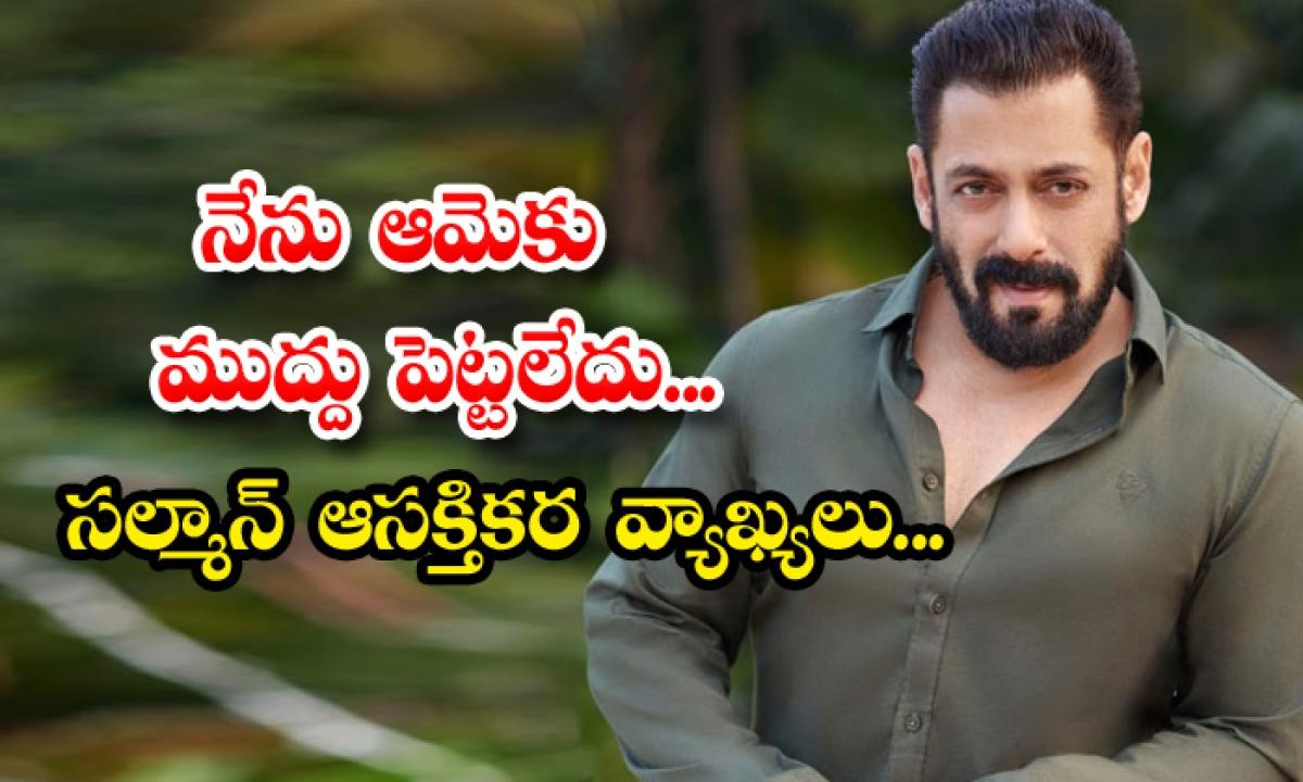 Not Kissed Disha Patani Says Salman Khan-TeluguStop.com