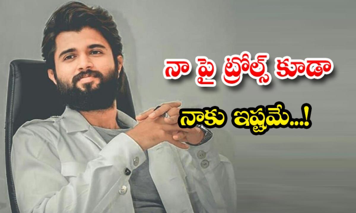Vijay Deverakonda Likes Trolls Social Media-నాపై ట్రోల్స్ కూడా నాకు ఇష్టమే.. విజయ్ దేవరకొండ-Latest News - Telugu-Telugu Tollywood Photo Image-TeluguStop.com