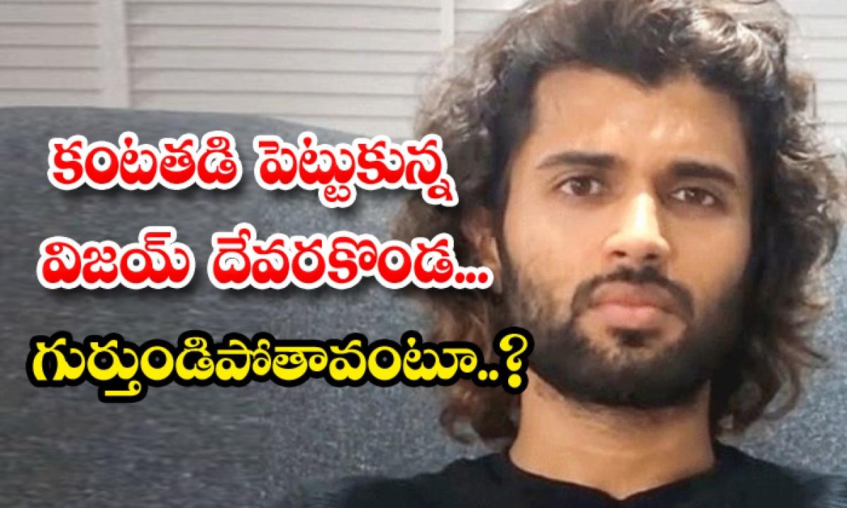 Vijay Deverakonda Gets Emotional Over Fan Hemanth Death-TeluguStop.com