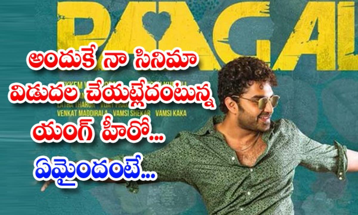 Young Hero Vishwak Sen Clarity About Paagal Movie Release Stop-TeluguStop.com