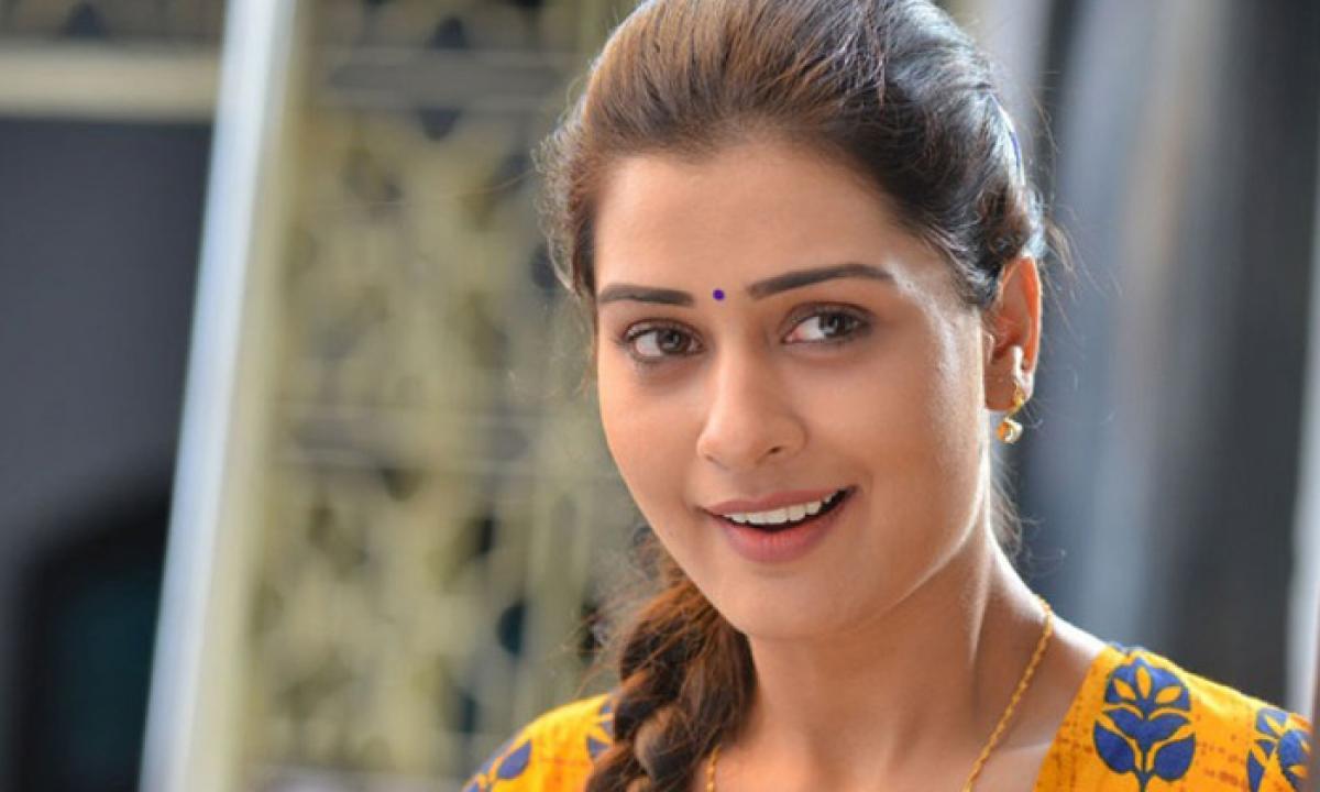 Payal Rajput New Movie Anaganaga O Athidhi Shares First Look.-Latest News English-Telugu Tollywood Photo Image-TeluguStop.com