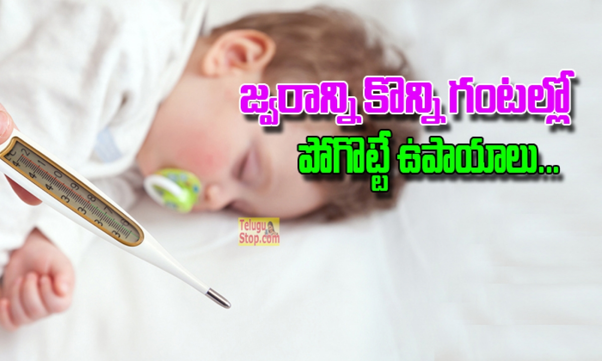 Home Remedies For Heavy Fever Apple Tulsi Mint Basil Leaves-TeluguStop.com