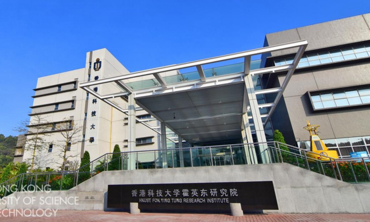 The Hong Kong University Of Science And Technology Opens Admissions For Two Popular Undergraduate Programs On Ai Application-TeluguStop.com