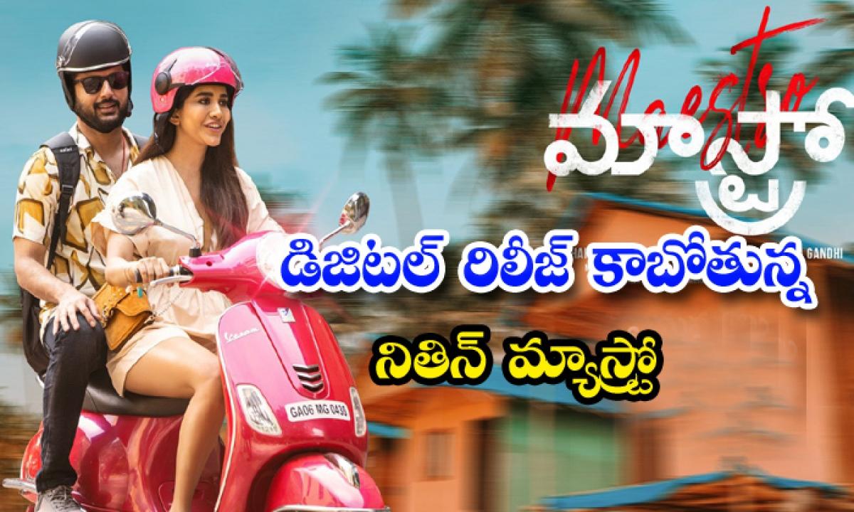 Nithiins Maestro Movie Ott Release Hotstar-డిజిటల్ లో రిలీజ్ కాబోతున్న నితిన్ మ్యాస్ట్రో-Latest News - Telugu-Telugu Tollywood Photo Image-TeluguStop.com