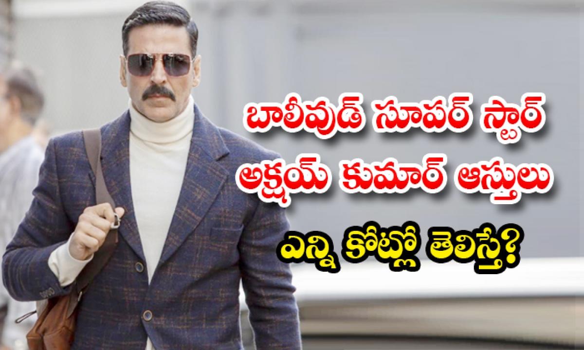 How Many Crores Does Bollywood Superstar Akshay Kumar Have-TeluguStop.com
