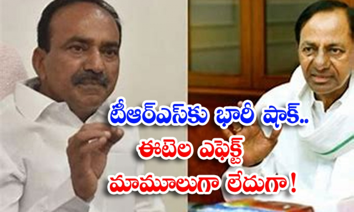 Huge Shock To Trs The Effect Of The Spears Is Normal-TeluguStop.com