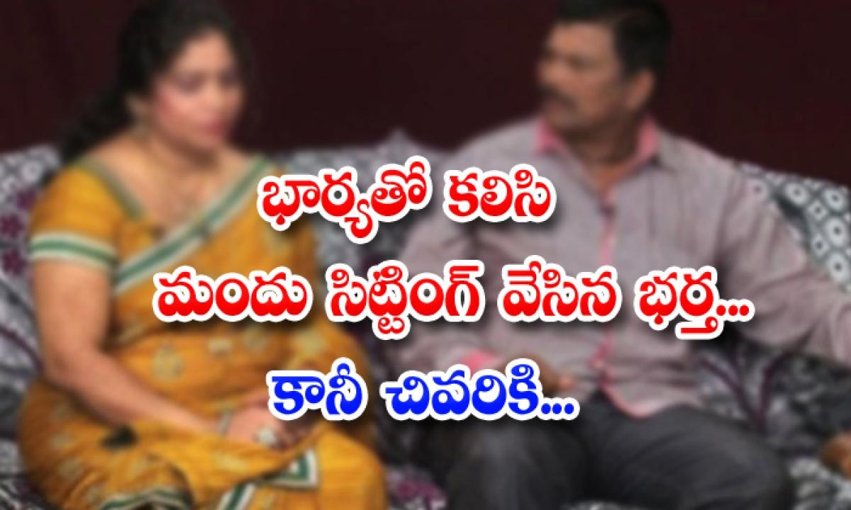 Woman Brutally Attacked By Her Husband For Unnecessary Doubts-భార్యతో కలిసి మందు సిట్టింగ్ వేసిన భర్త… కానీ చివరికి…-Latest News - Telugu-Telugu Tollywood Photo Image-TeluguStop.com