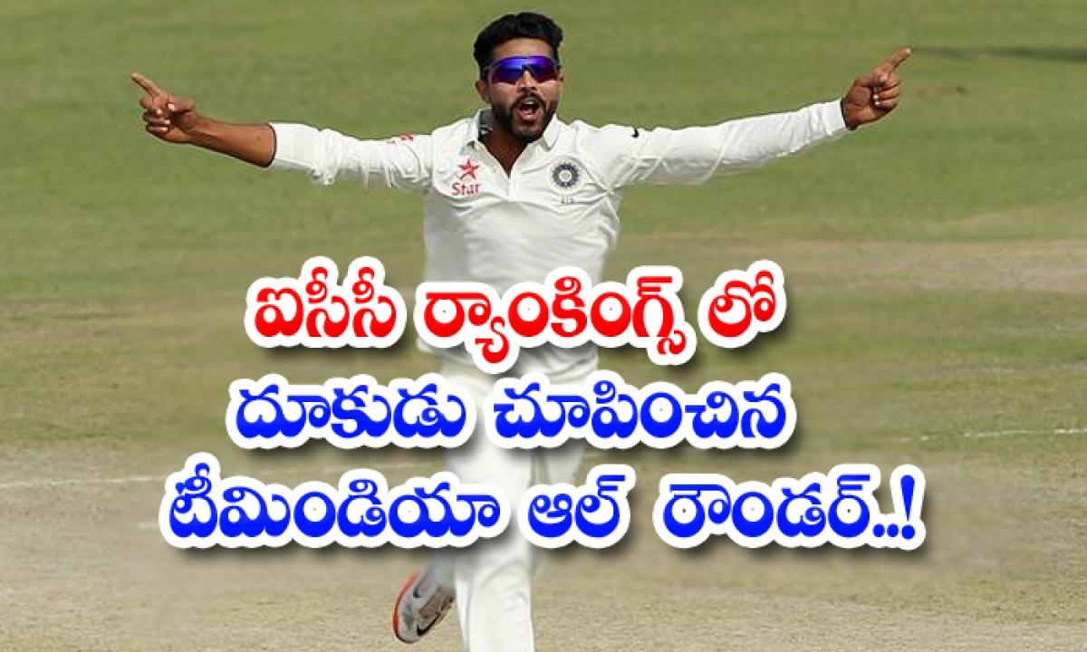 Team India All Rounder Aggressive In Icc Rankings-TeluguStop.com