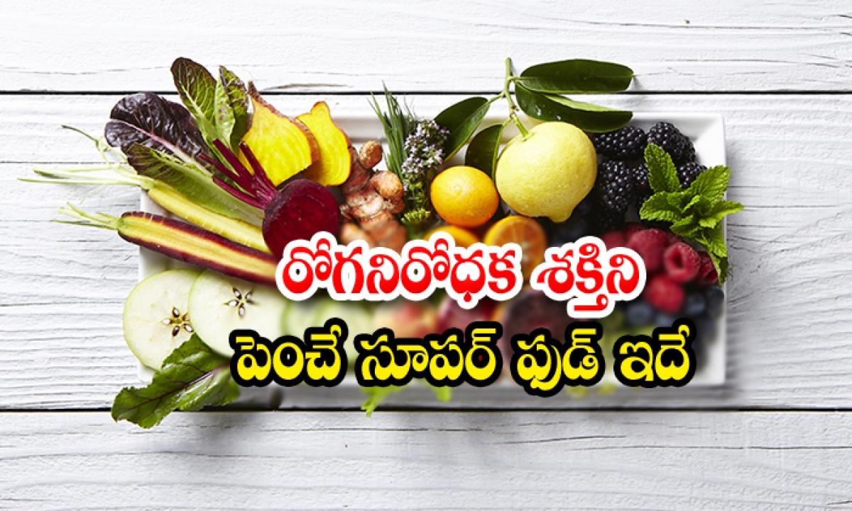 Immunity Power Ginger Tumaric Vitam C-TeluguStop.com