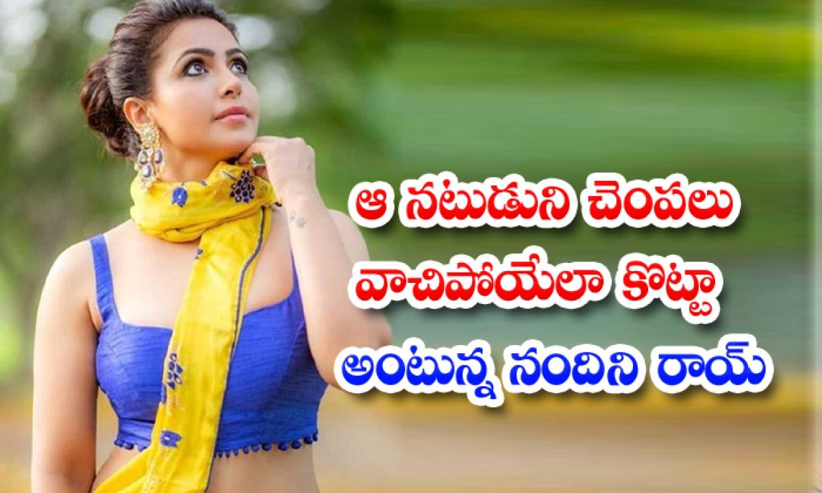 Nandini Rai Reveals Why Co Star Vikas Slapped Her Hard-ఆ నటుడుని చెంపలు వాచిపోయేలా కొట్టా అంటున్న నందిని రాయ్-Latest News - Telugu-Telugu Tollywood Photo Image-TeluguStop.com