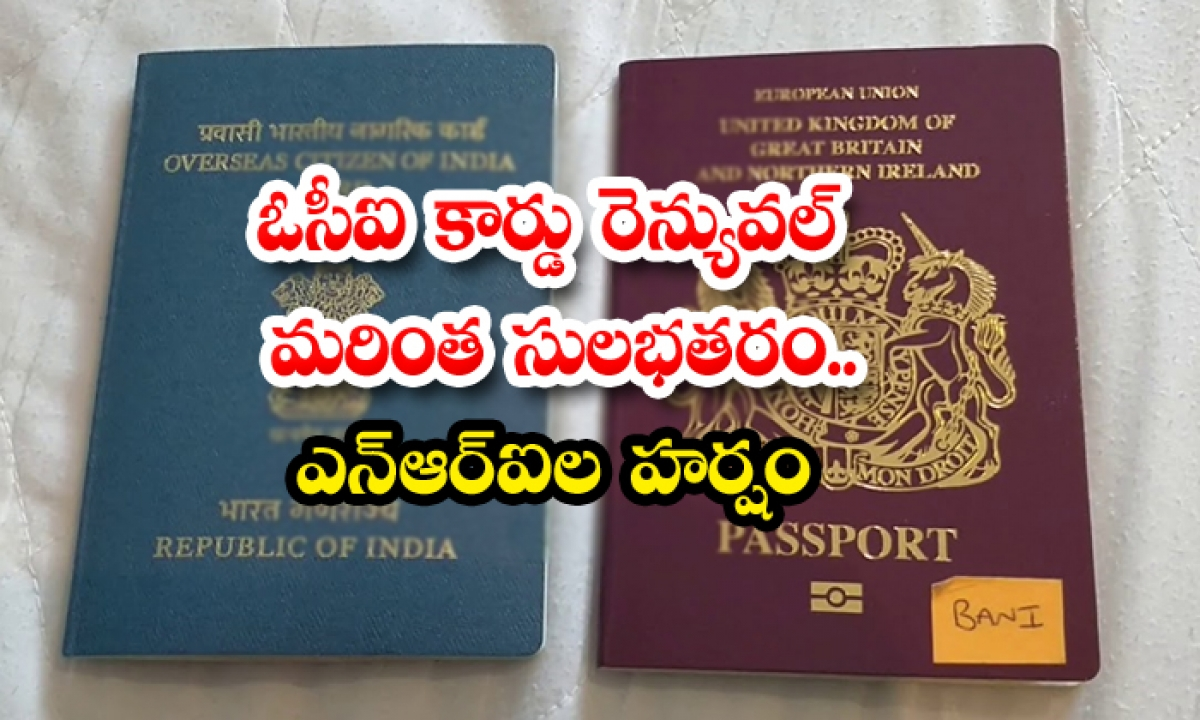 Indian Americans Welcome New Rules On Overseas Citizens Of India Cards-TeluguStop.com