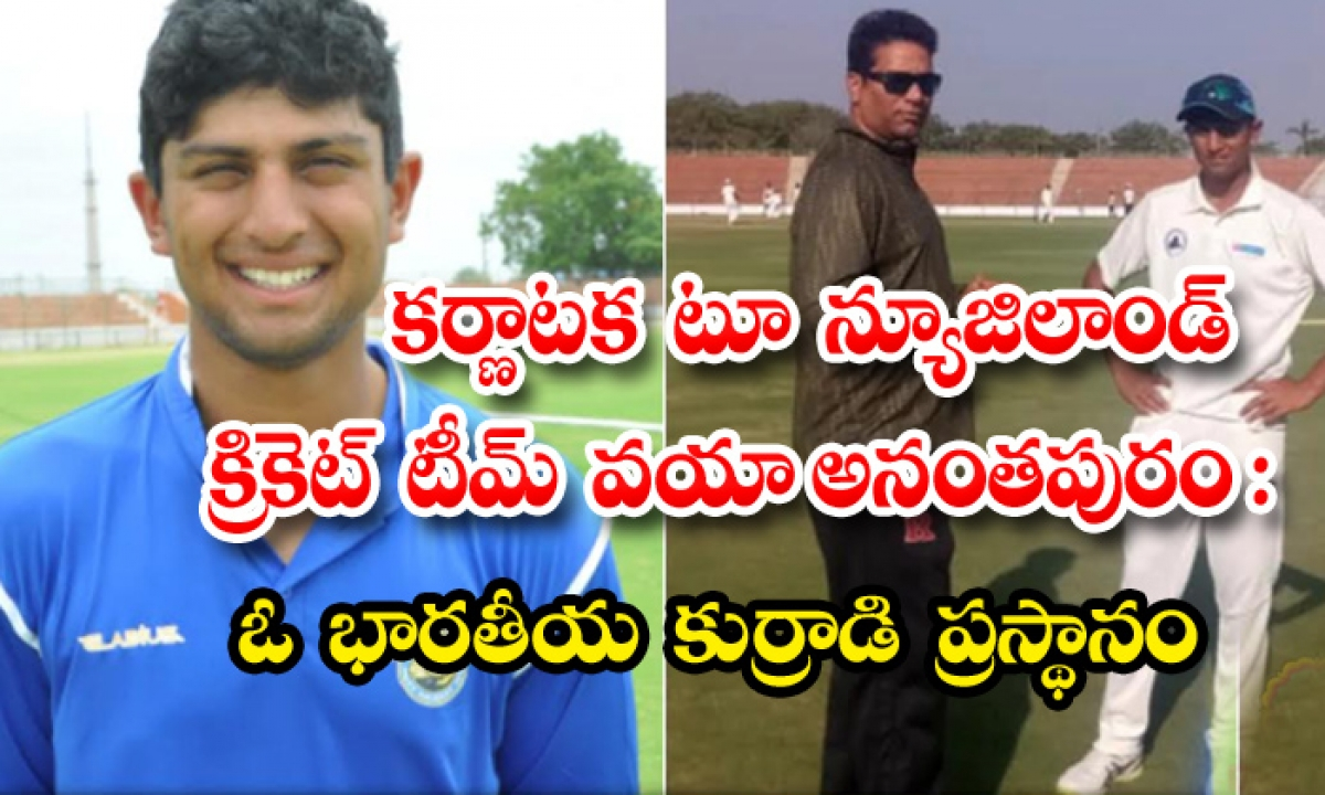 Indian Origin Rachin Ravindra In 20 Man New Zealand Test Squad-TeluguStop.com