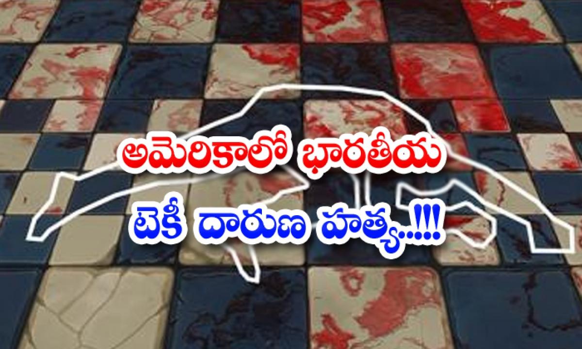 Indian Techie Brutally Murdered In America-TeluguStop.com