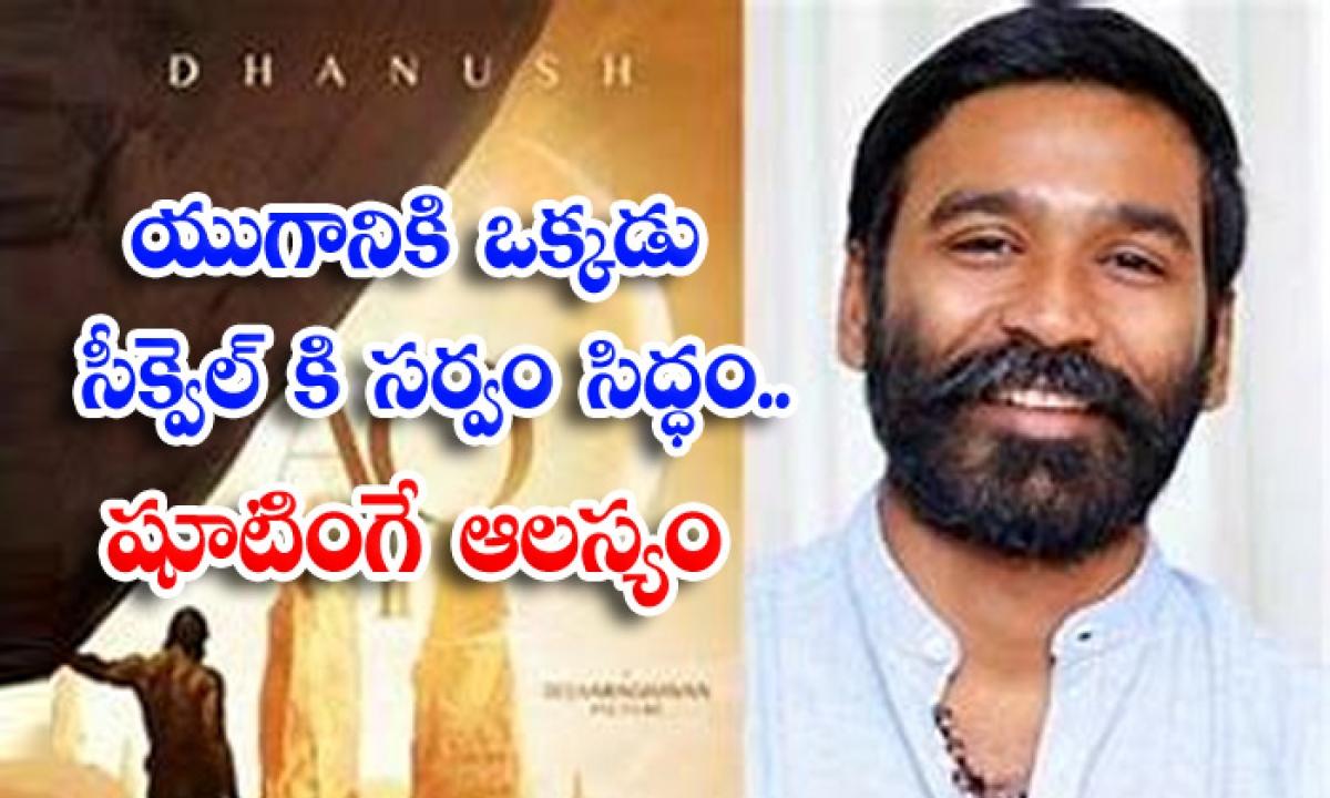 Interesting Premise Set For Yuganiki Okkadu Sequel-TeluguStop.com