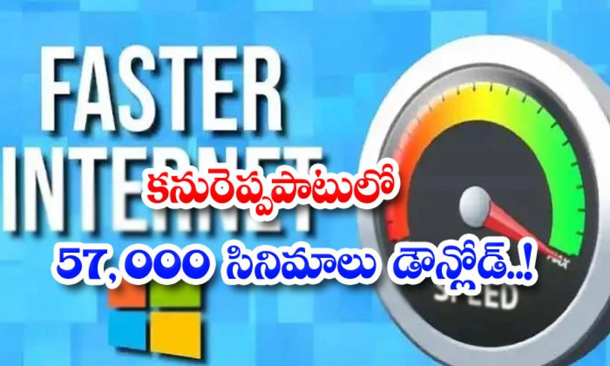 Vammo Download 57000 Movies In The Blink Of An Eye 57000-వామ్మో: కనురెప్పపాటులో 57000 సినిమాలు డౌన్లోడ్..-General-Telugu-Telugu Tollywood Photo Image-TeluguStop.com
