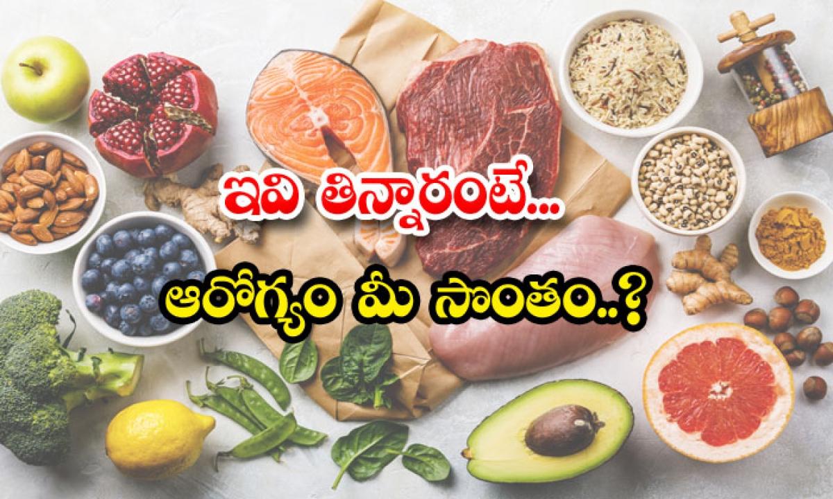Foods Rich In Iron Diet Anemia-ఇవి తిన్నారంటే.. ఆరోగ్యం మీ సొంతం..-Telugu Health-Telugu Tollywood Photo Image-TeluguStop.com