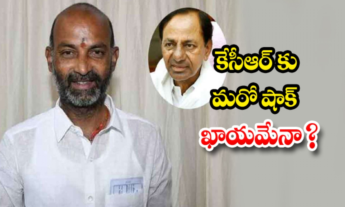 Is Another Shock For-TeluguStop.com