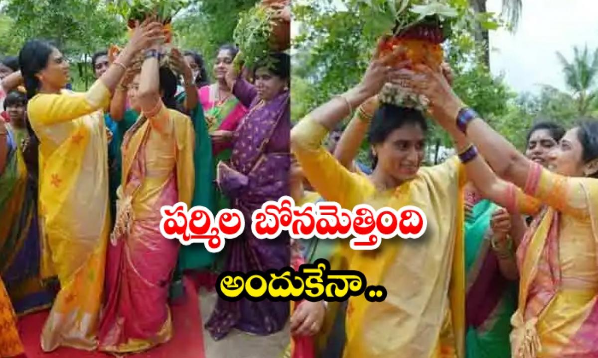 Is That Why Sharmila Is Booed-షర్మిల బోనమెత్తింది అందుకేనా…-Latest News - Telugu-Telugu Tollywood Photo Image-TeluguStop.com
