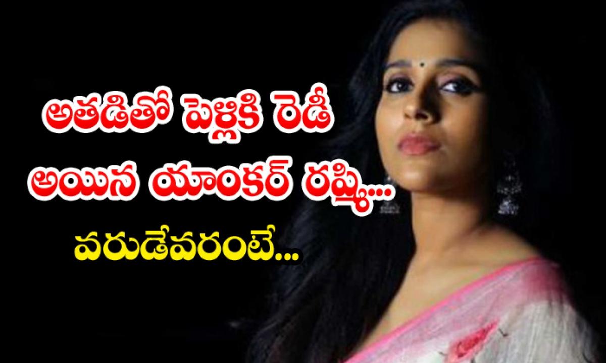 Anchor Rashmi Gautam Funny Jabardasth Conversation Viral-అతడితో పెళ్లికి రెడీ అయిన యాంకర్ రష్మి… వరుడేవరంటే….-Latest News - Telugu-Telugu Tollywood Photo Image-TeluguStop.com