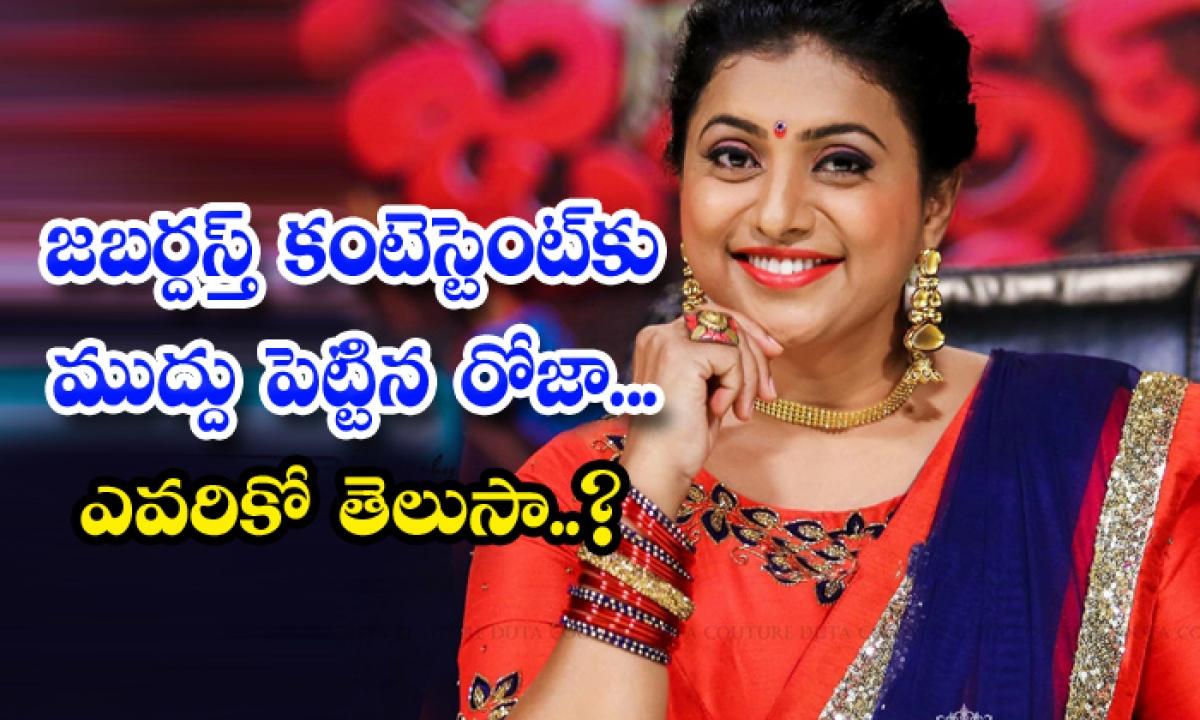 Mla Roja Kissed Jabardasth Contestant Rohini Photo Goes Viral On Instagram-జబర్దస్త్ కంటెస్టెంట్ కు ముద్దుపెట్టిన రోజా.. ఎవరికో తెలుసా-Latest News - Telugu-Telugu Tollywood Photo Image-TeluguStop.com