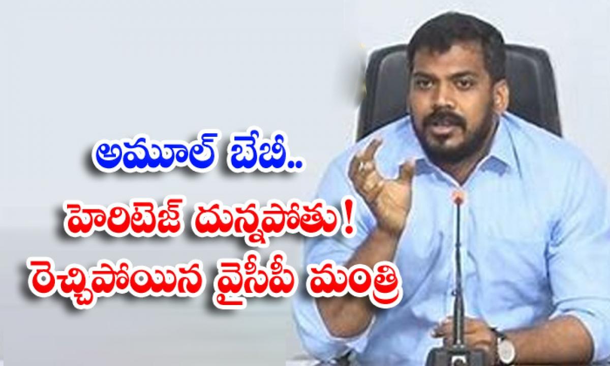 Ap Minister Anil Kumar Yadav Sensational Coments On Lokesh-TeluguStop.com