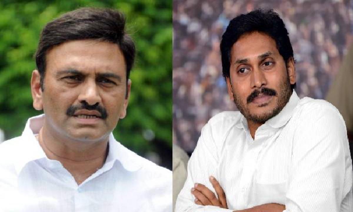 Jagan Bail Revocation Case Adjourned To May 17-Latest News English-Telugu Tollywood Photo Image-TeluguStop.com