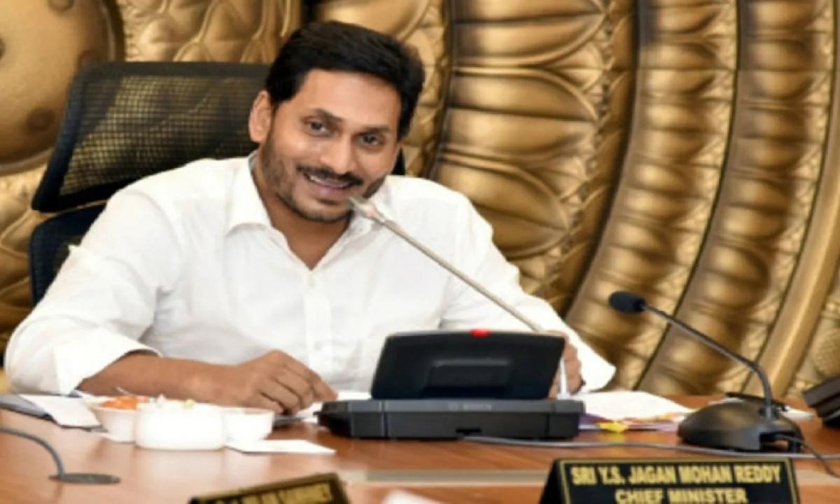 Jagan Ordered Authorities To Increase The Standards Of Ap State Universities-TeluguStop.com