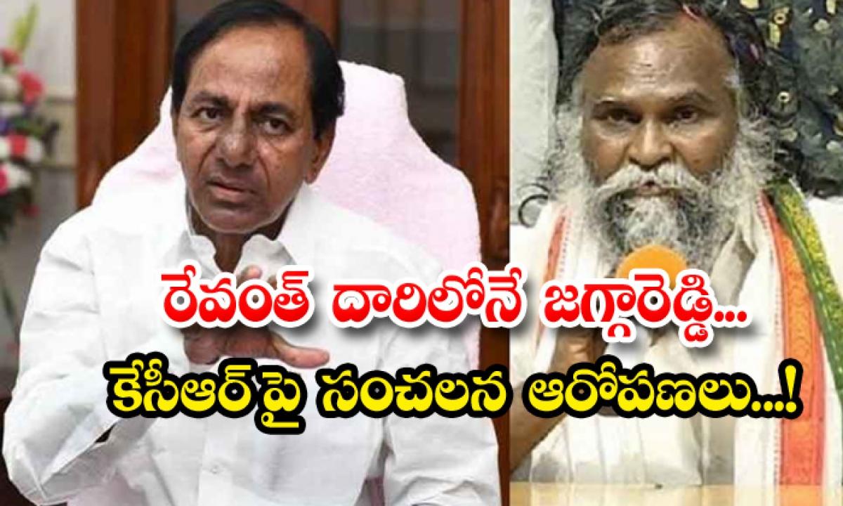 Jagga Reddy Sensational Allegations Against Trs Govt-రేవంత్ దారిలోనే జగ్గారెడ్డి.. కేసీఆర్పై సంచలన ఆరోపణలు..-Latest News - Telugu-Telugu Tollywood Photo Image-TeluguStop.com