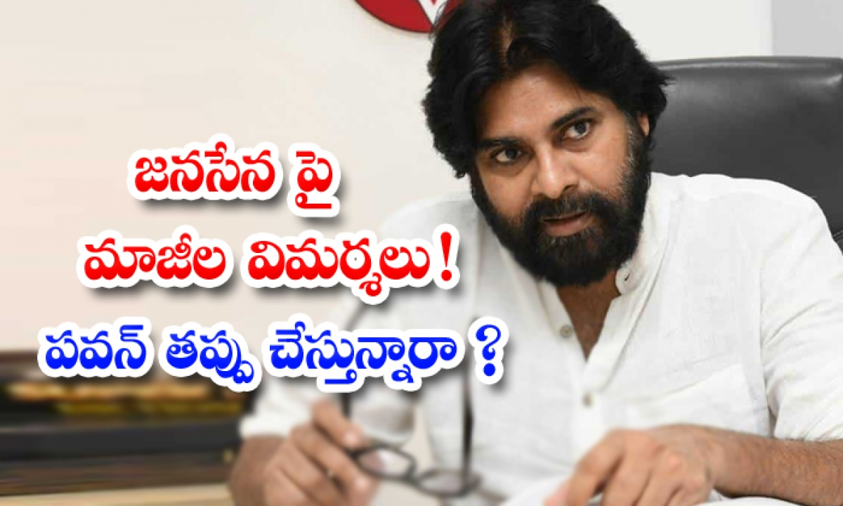 Discution About Janasena Political Activities-TeluguStop.com
