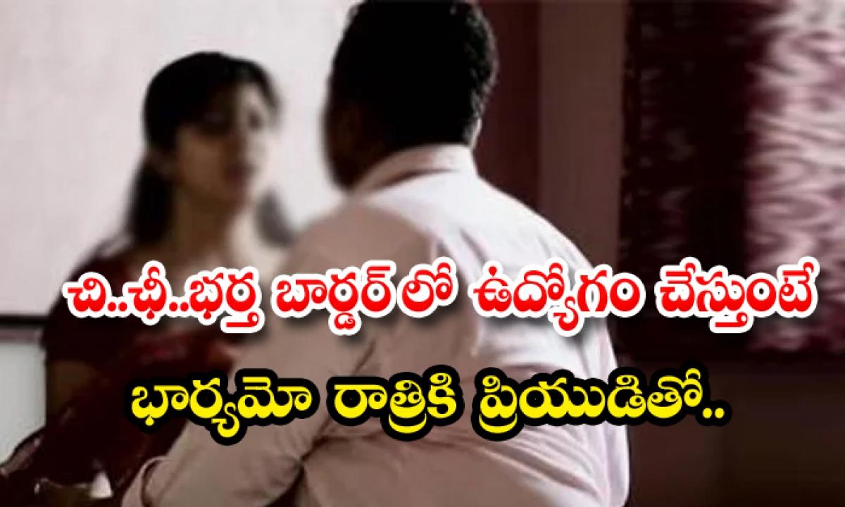 Jawan Wife Illegal Affair With Another Men In Kerala-చి.. ఛీ… భర్త బార్డర్ లో ఉద్యోగం చేస్తుంటే భార్యేమో రాత్రికి ప్రియుడితో….-Latest News - Telugu-Telugu Tollywood Photo Image-TeluguStop.com